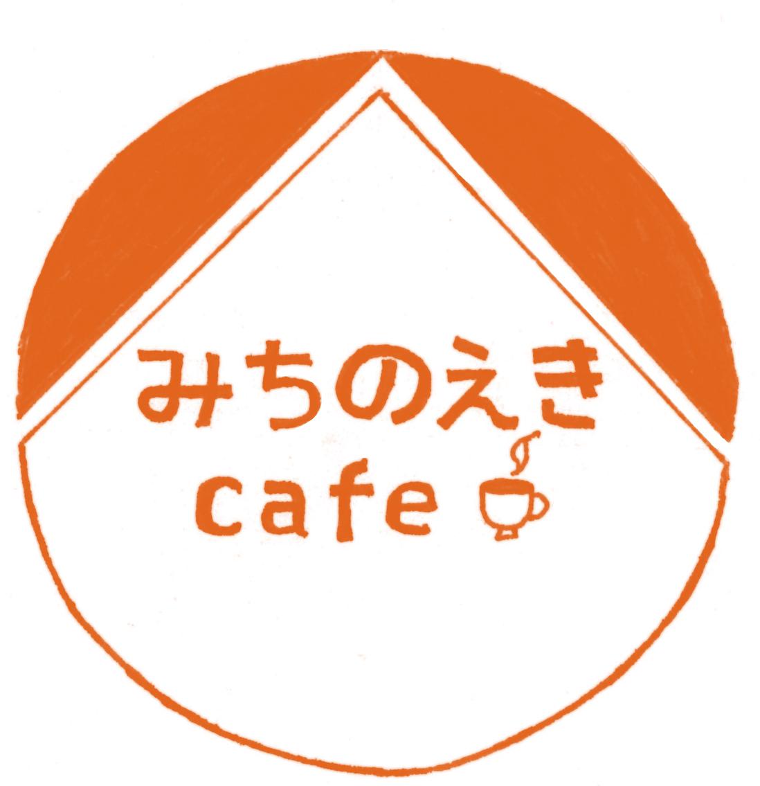 みちのえきcafeアイコン