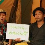 龍岩祭1日目_384
