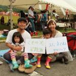 龍岩祭1日目_5713