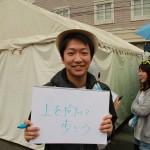 龍岩祭1日目_7049