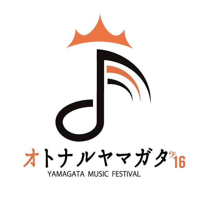 オトナルヤマガタ_ロゴ